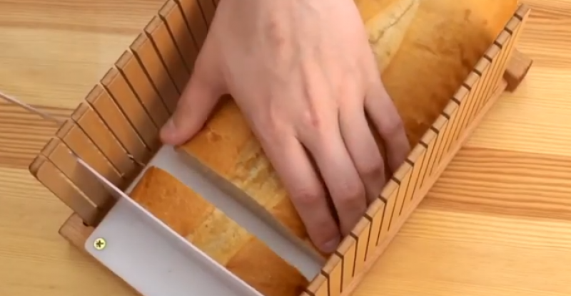 Which Is the Best Bread Slicer